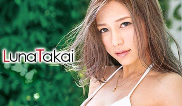 高井ルナ ハーフ美少女 絶頂セックス画像 16