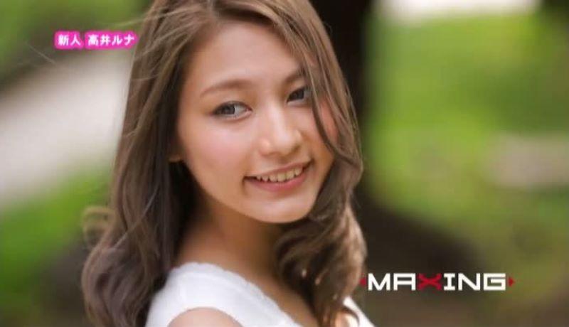 高井ルナ ハーフ美少女 絶頂セックス画像 17