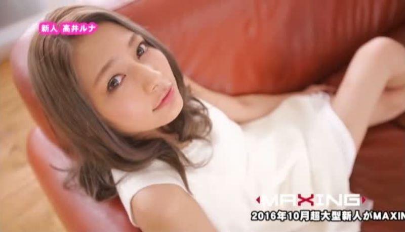 高井ルナ ハーフ美少女 絶頂セックス画像 19
