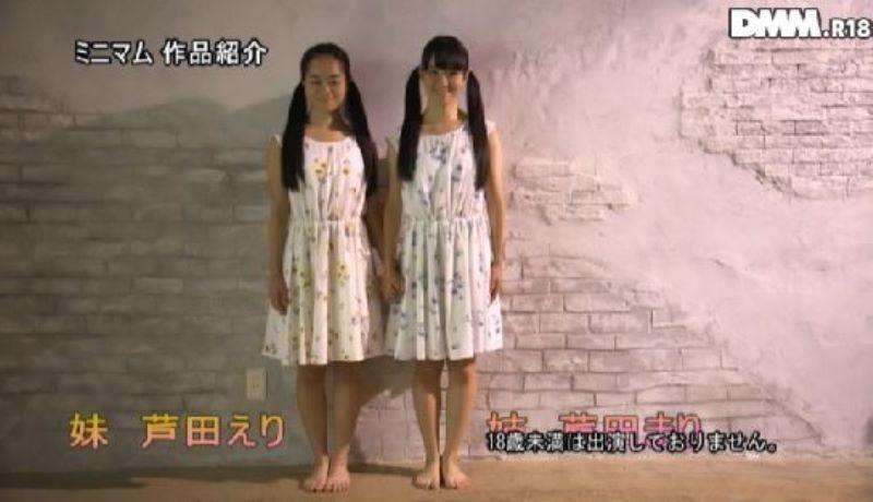 双子姉妹の処女喪失セックス画像 13