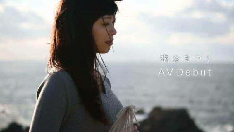 桐谷まつり 画像 40