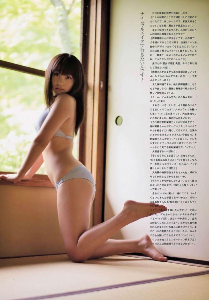 NMB82 薮下柊画像 35