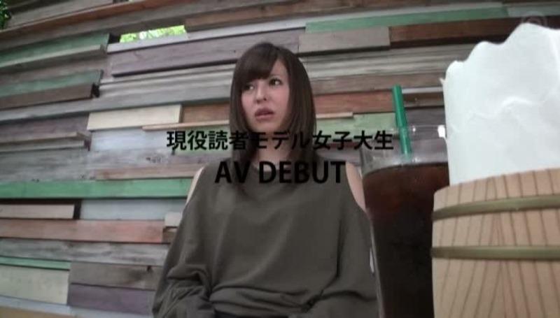 現役女子大生モデル 希志優希 画像 16