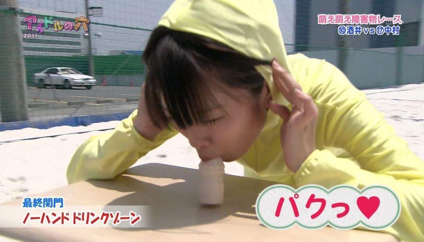 女子アナやアイドルの芸能人フェラ顔・疑似フェラ画像 51