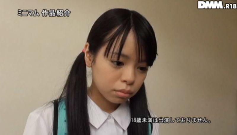 矢澤美々 子供すぎるツルペタ少女セックス画像 12