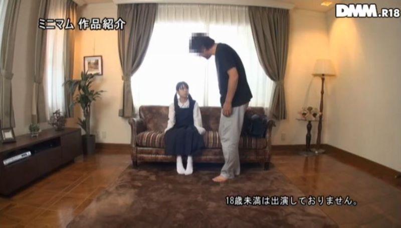 矢澤美々 子供すぎるツルペタ少女セックス画像 13