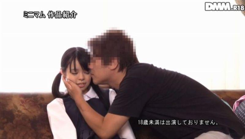 矢澤美々 子供すぎるツルペタ少女セックス画像 14