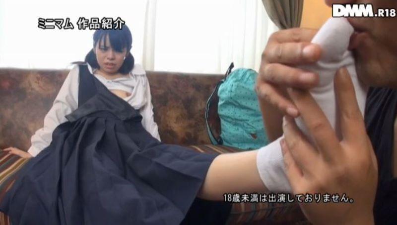 矢澤美々 子供すぎるツルペタ少女セックス画像 15