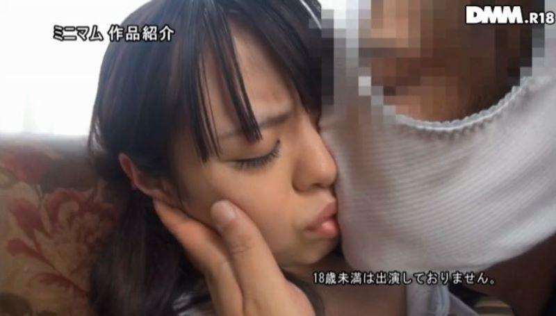 矢澤美々 子供すぎるツルペタ少女セックス画像 16