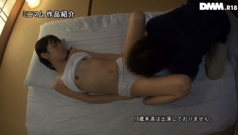 矢澤美々 子供すぎるツルペタ少女セックス画像 25