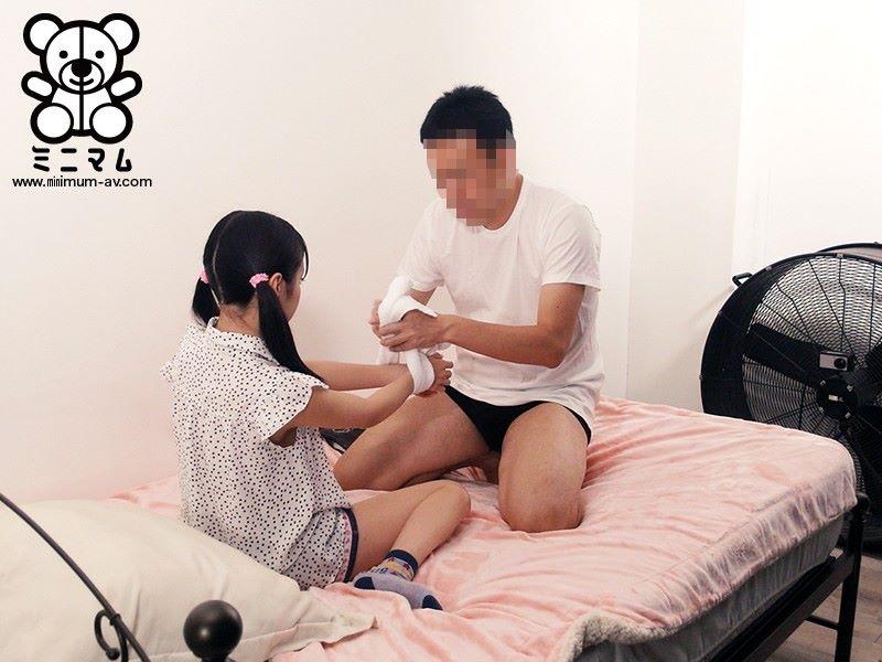 矢澤美々 子供すぎるツルペタ少女セックス画像 44