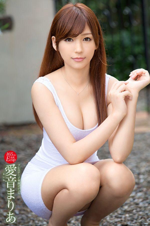 愛音まりあ S級美少女 AVデビュー画像 5
