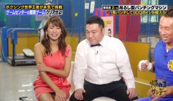 久松郁実がテレビでパンツを見せまくり…(※パンチラ画像あり)
