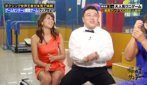 久松郁実 お宝 パンチラ エロ画像 2