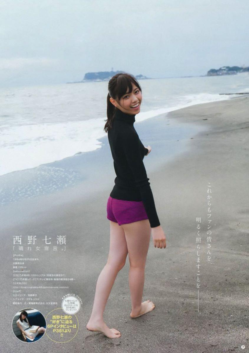 西野七瀬 画像 55