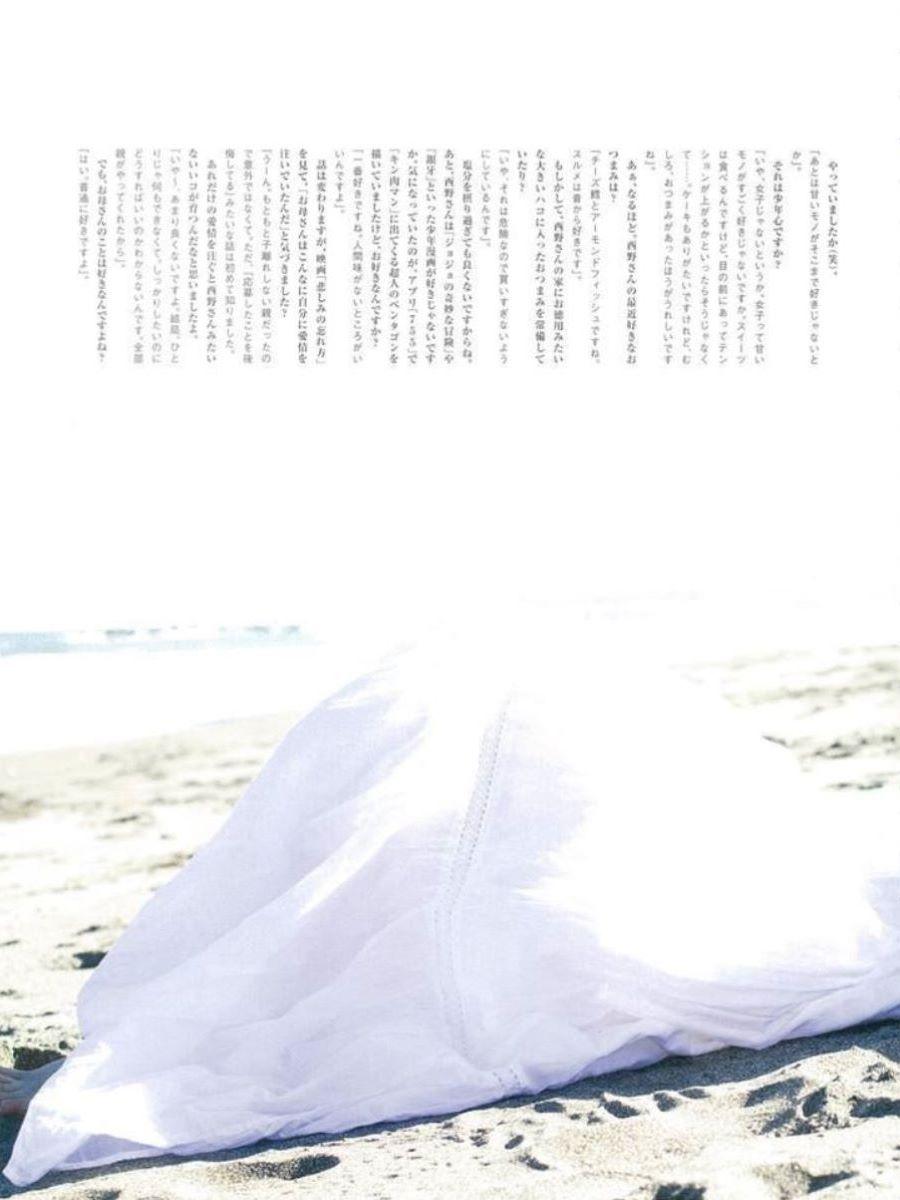 乃木坂 西野七瀬 画像 79