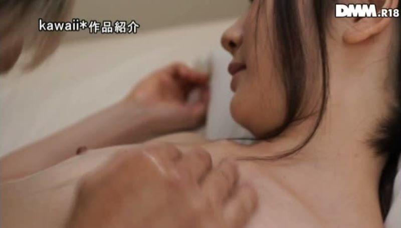 澄川鮎 画像 25