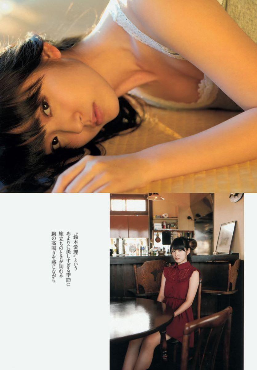 鈴木愛理 雑誌グラビア画像 13