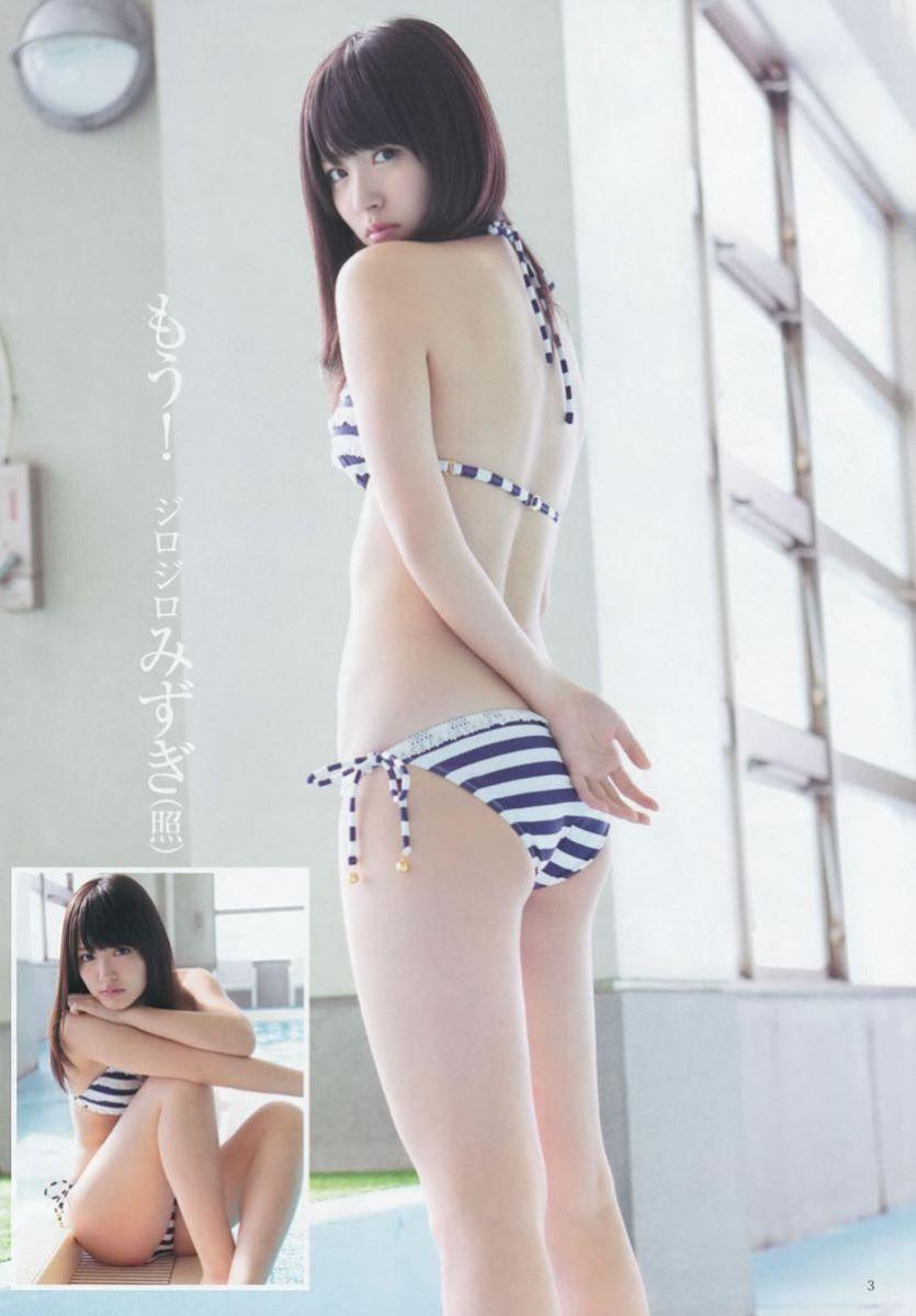 鈴木愛理 雑誌グラビア画像 22