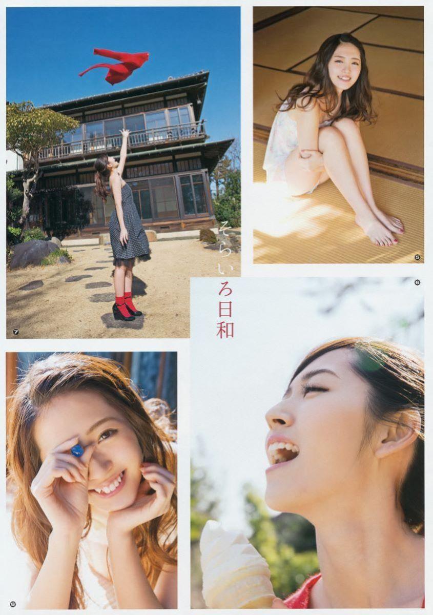 鈴木愛理 雑誌グラビア画像 60