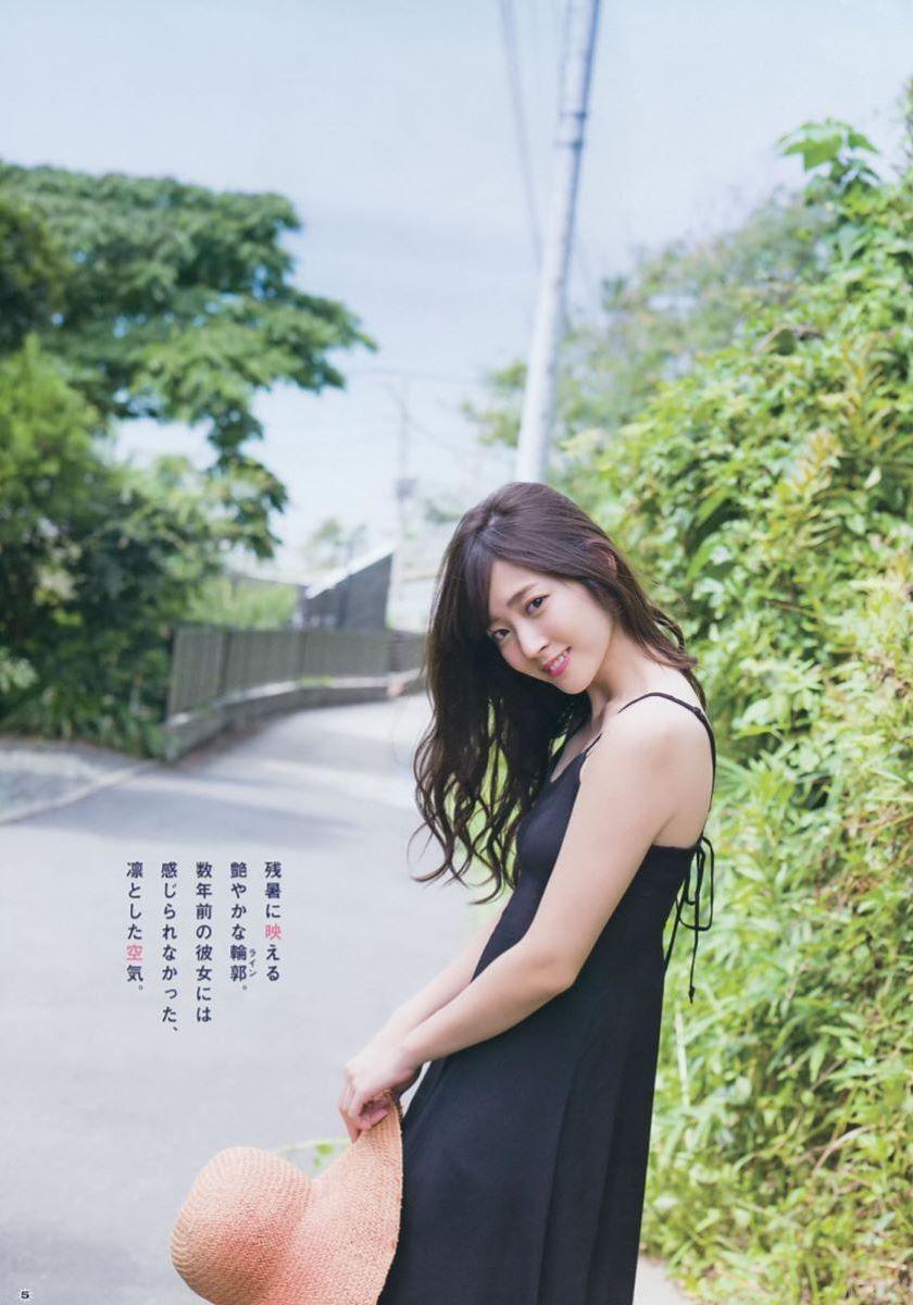 鈴木愛理 雑誌グラビア画像 68