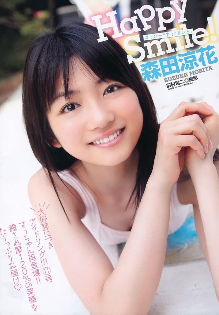 森田涼花 ちっぱい かわいい 水着グラビア画像 1