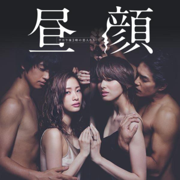 上戸彩が離婚覚悟で挑んだ濃密セックス!映画「昼顔」画像