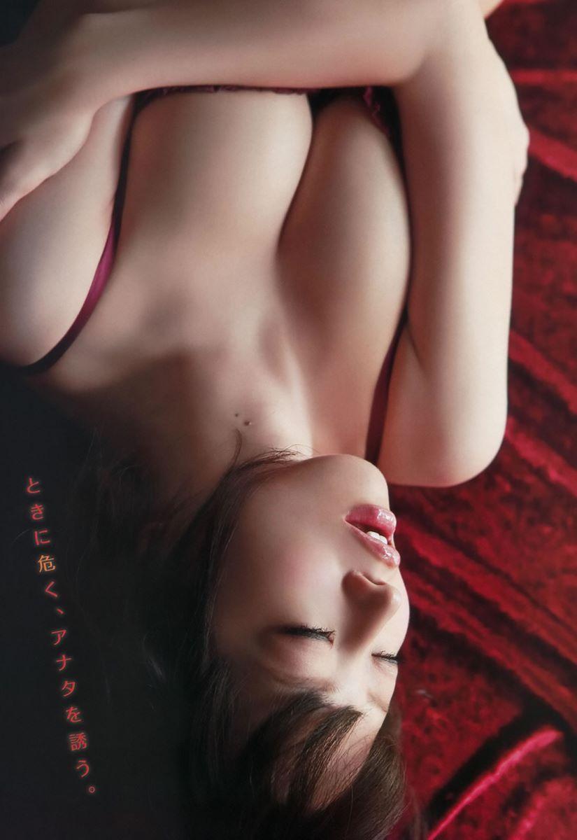 喜屋武ちあき エロ画像 109