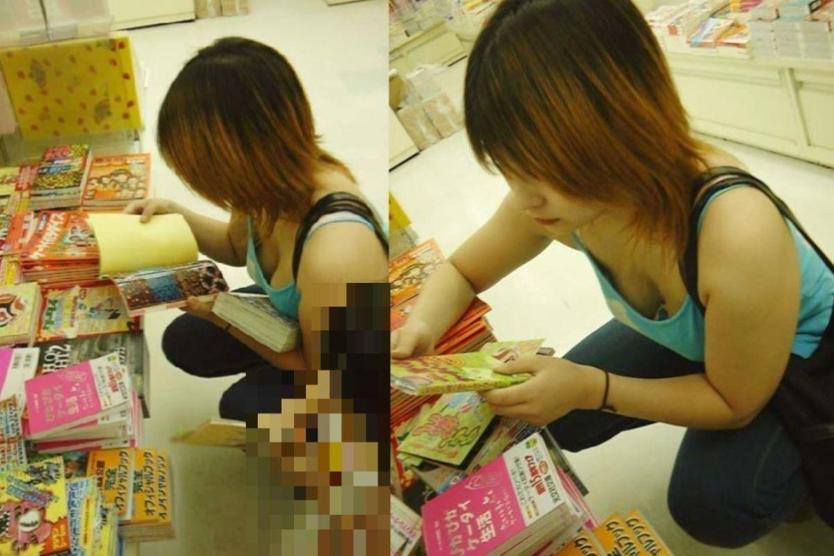 胸チラ 素人奥さん ゆるい胸元 エロ画像 92