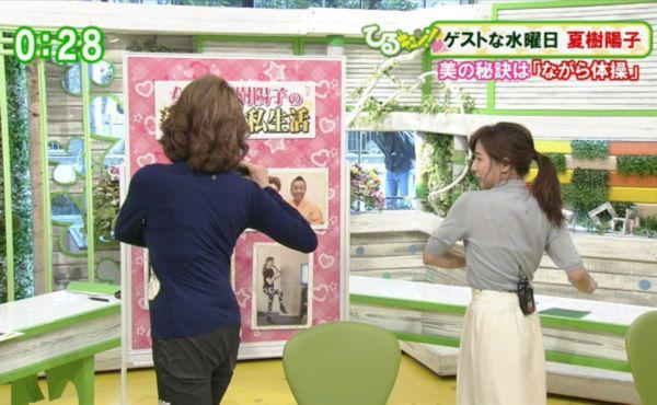 田中みな実 ブラ透け 透けブラ スケスケ 放送事故 エロ画像 2