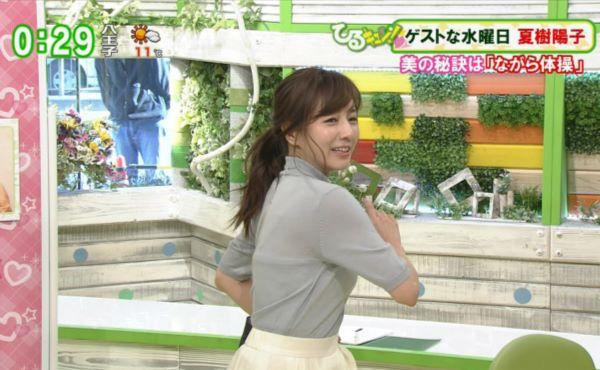田中みな実 ブラ透け 透けブラ スケスケ 放送事故 エロ画像 3
