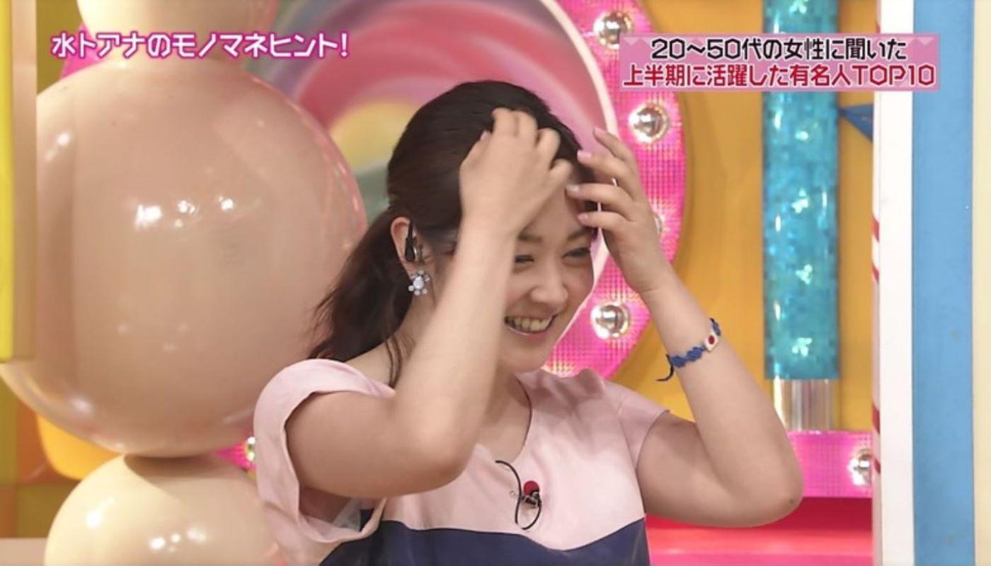 女子アナ アイドル 芸能人 ブラチラ画像 82
