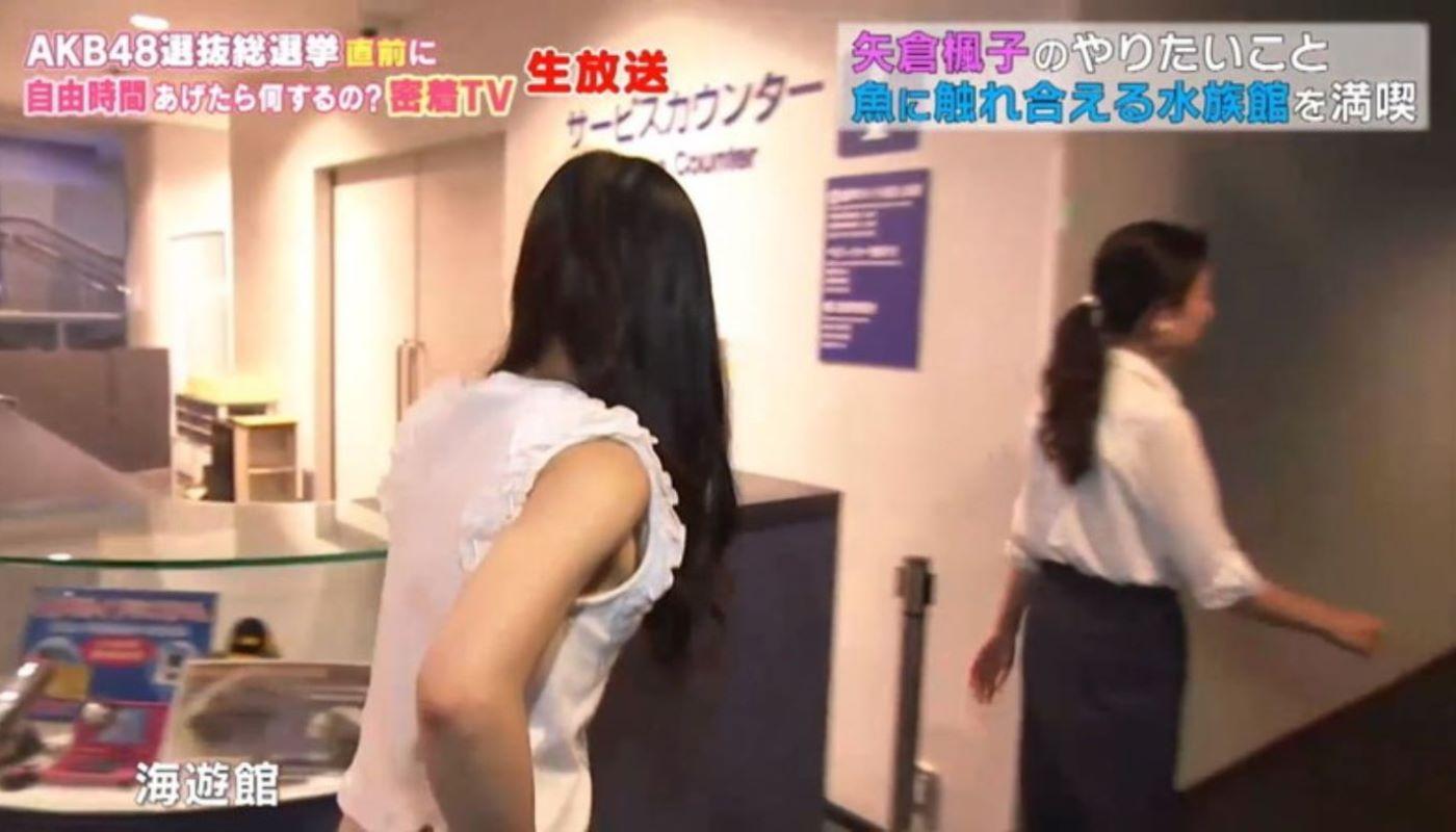 女子アナ アイドル 芸能人 ブラチラ画像 85