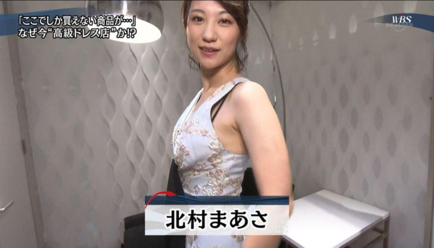女子アナ アイドル 芸能人 ブラチラ画像 90
