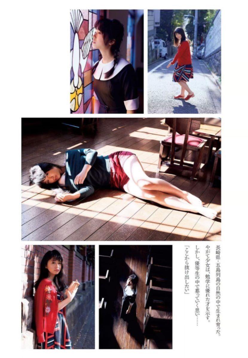欅坂46 長濱ねる エロ画像 39