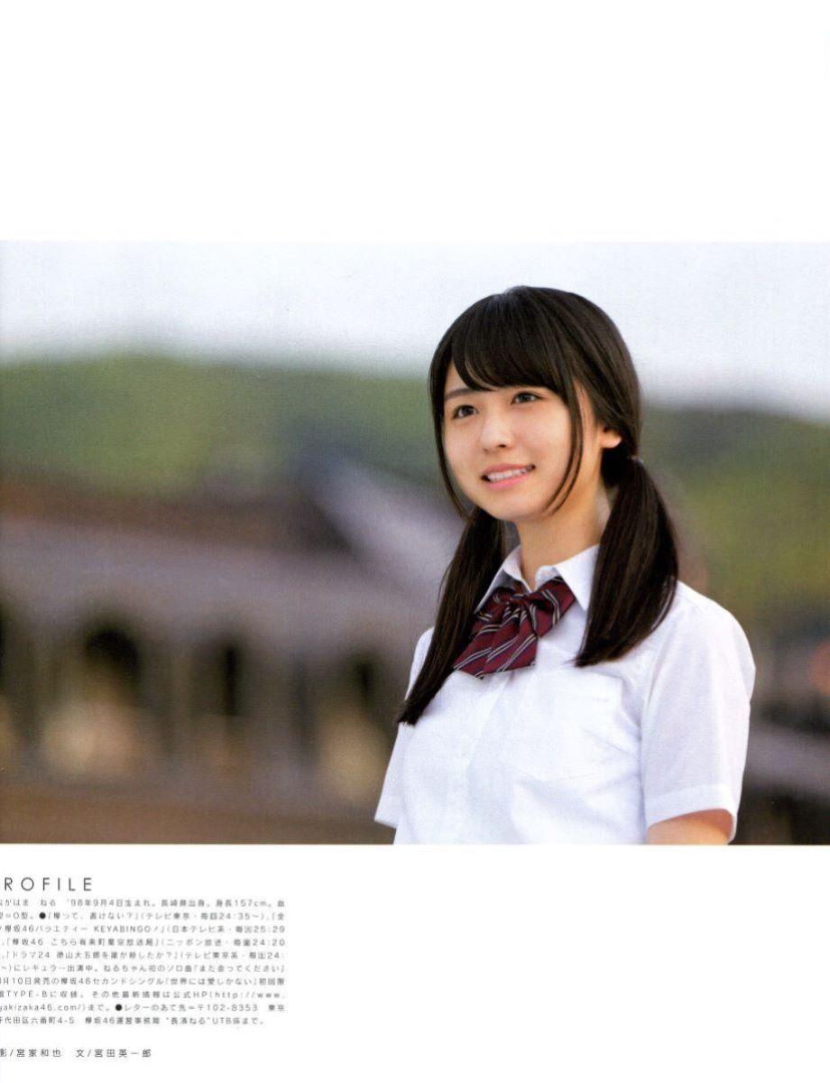 欅坂46 長濱ねる エロ画像 52