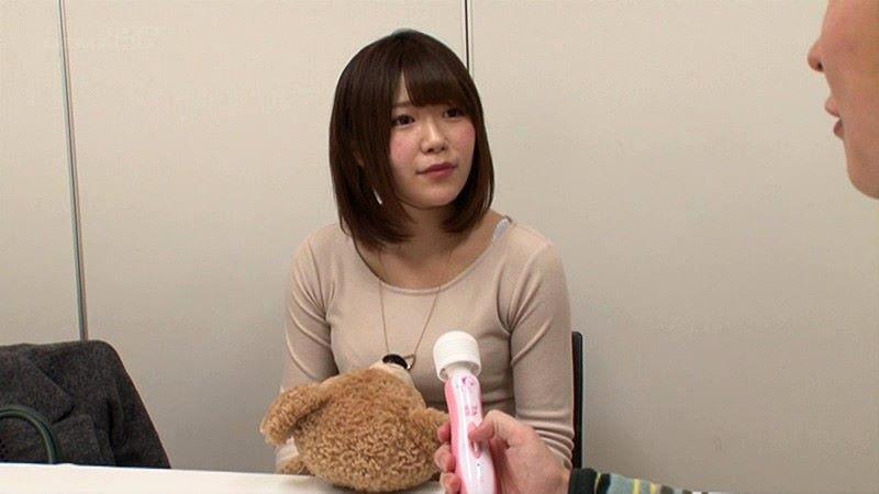 椎名優香 画像 24