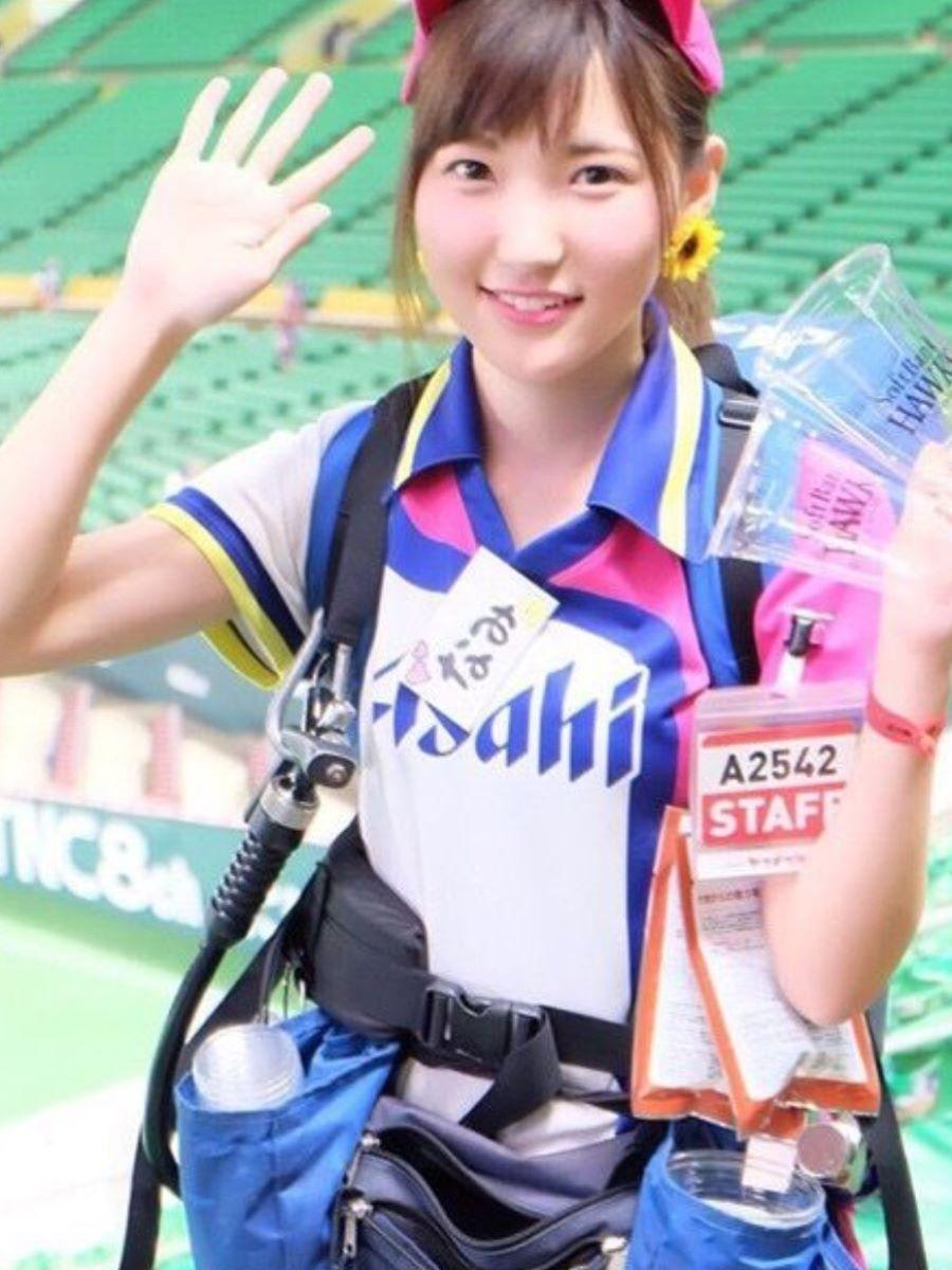ヤフオクドーム ビール 売り子 エロ画像 2