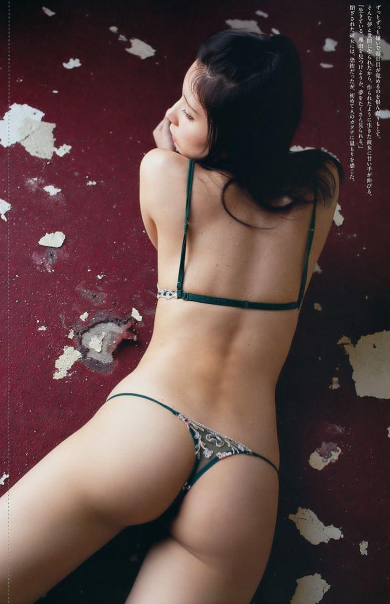 仲村みう ヌード画像 88
