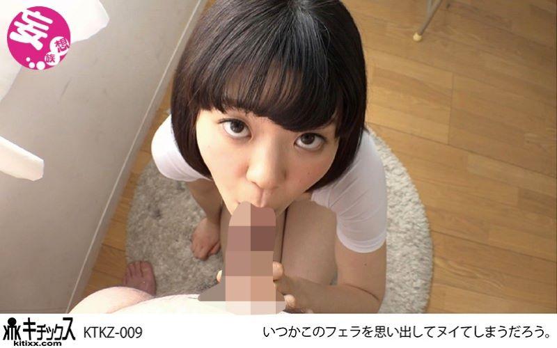 長谷川ゆう 女子校と処女を卒業するAVデビュー画像