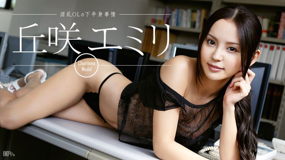丘咲エミリ 無修正 SEX画像 76