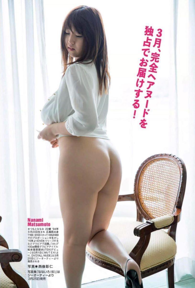松本菜奈実 画像 21