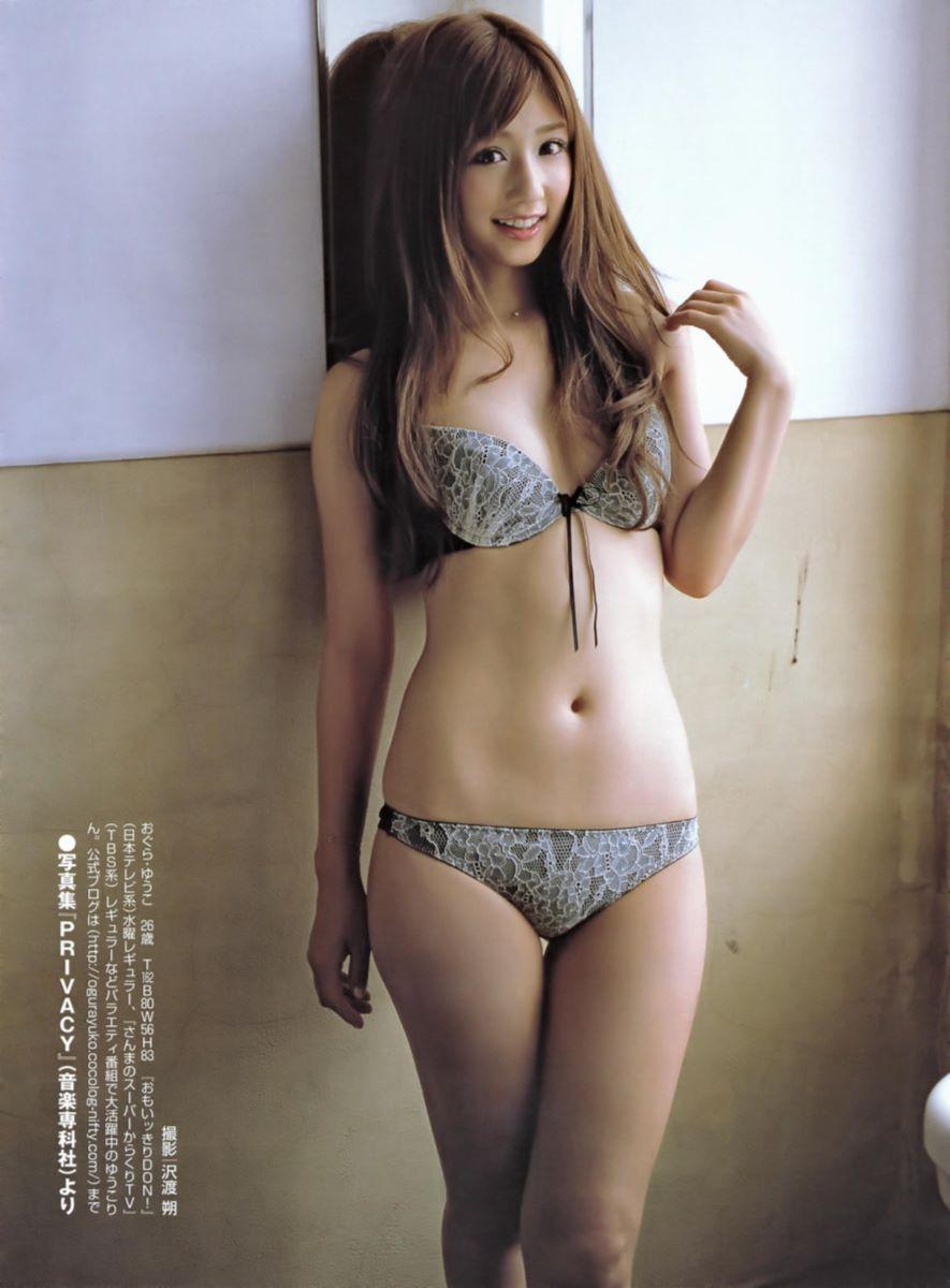 小倉優子 エロ画像 152