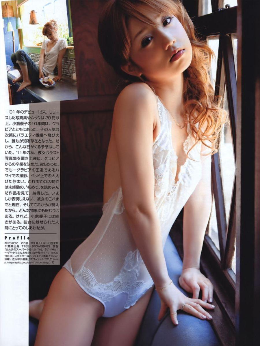 小倉優子 エロ画像 158