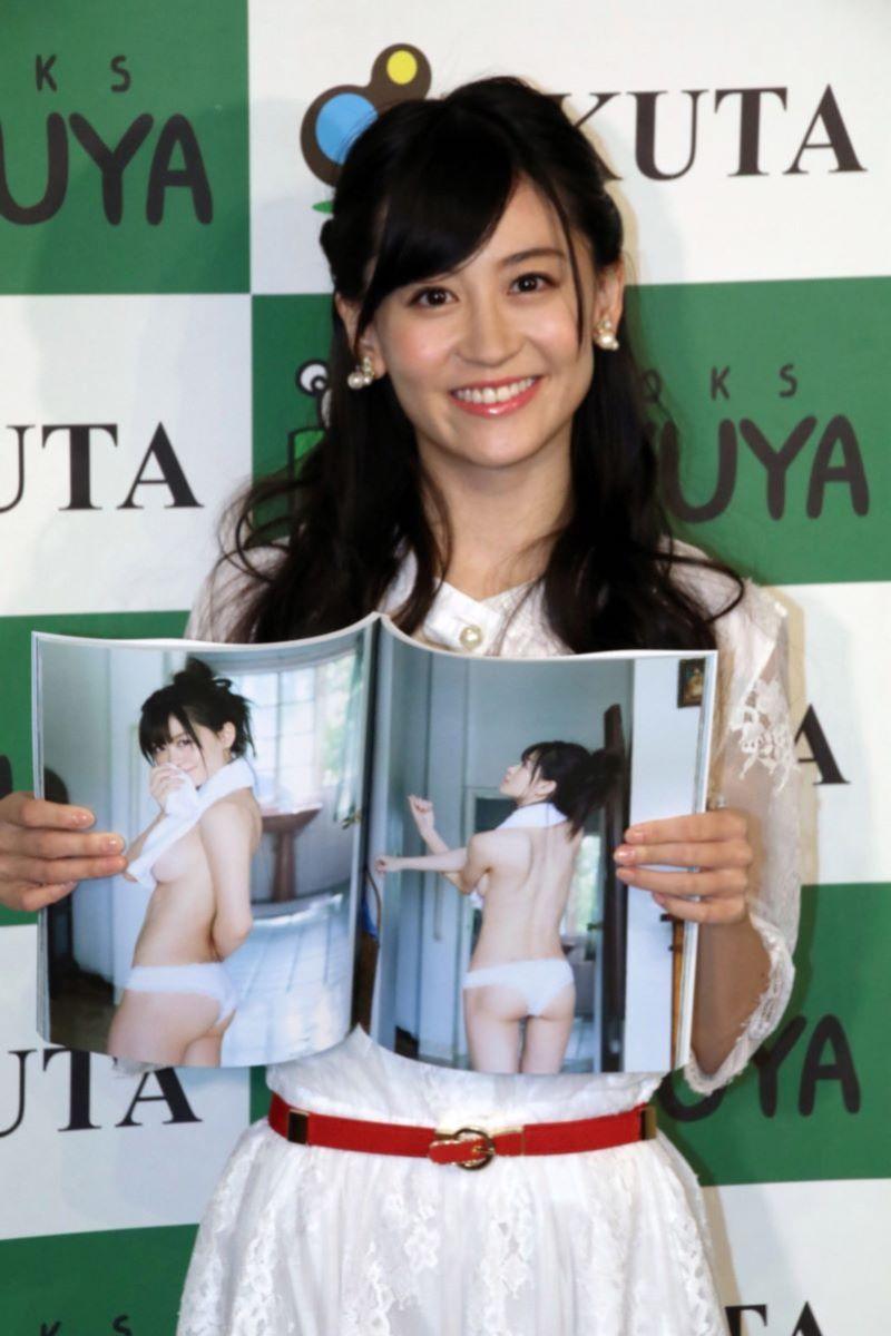 上西恵 セミヌード 写真集 21K 画像 13