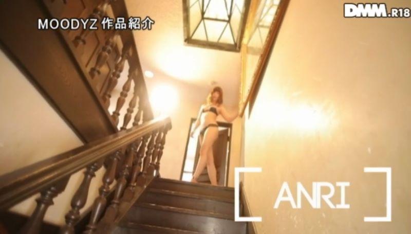 ANRI 坂口杏里 輪姦 乱交 セックス画像 12