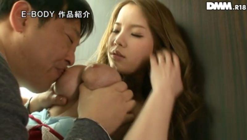 結月恭子 セックス画像 13