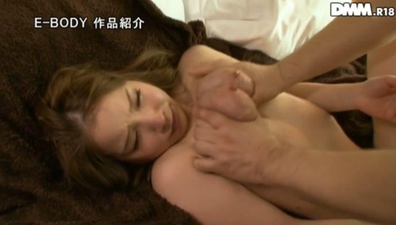結月恭子 セックス画像 20
