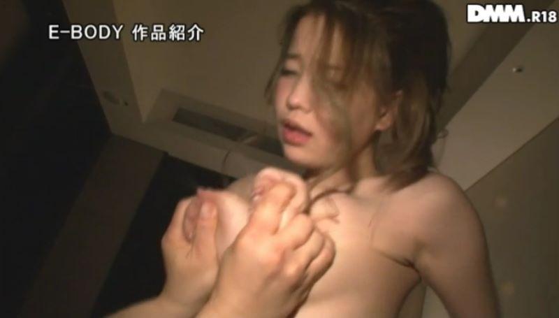 結月恭子 セックス画像 32