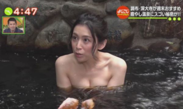 雛形あきこ 入浴 Fカップ 谷間 エロ画像 1